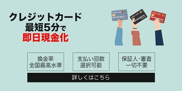 7ギフト札幌店