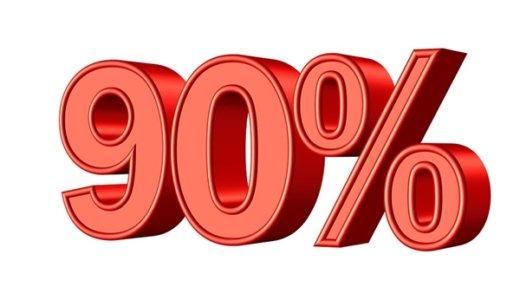 【注意喚起】実在しない90%以上の換金率の現金化業者の存在
