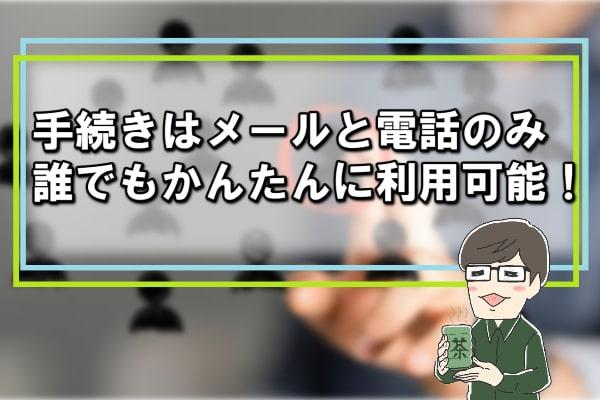 和歌山県でのクレジットカード現金化ならweb完結型業者