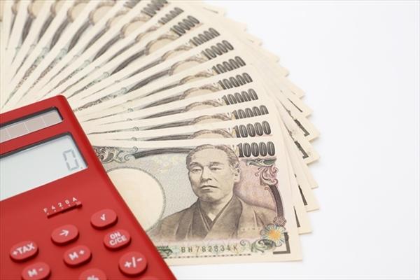20万円以上の利用で最低換金率87%?