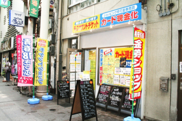 K-NET岐阜柳ヶ瀬店