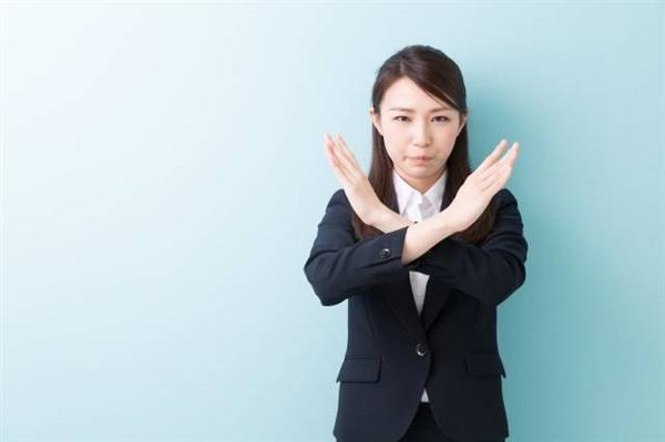 広島には現金化業者は存在しない