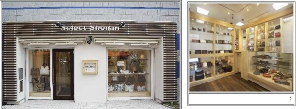 Select shonan(かわい質店)